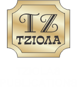 Tziolas Publications